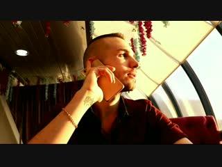 MAKAROV - О любви (сборка съёмок для документала)