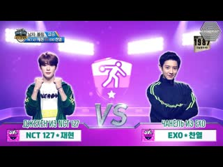 [РУСС. САБ] 190206 ISAC EP 4 EXO Chanyeol vs Jaehyun Bowling Match Finals