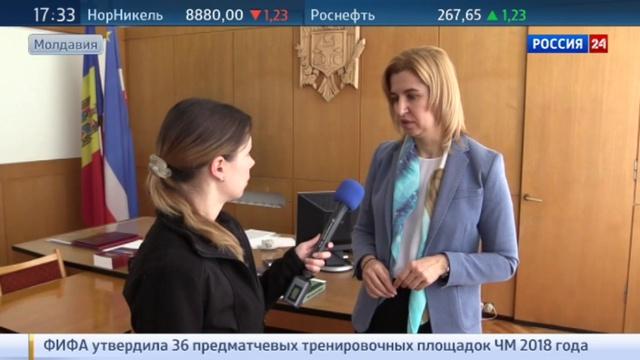 Новости на Россия 24 • Новый премьер Молдавии против компромиссов с оппозицией