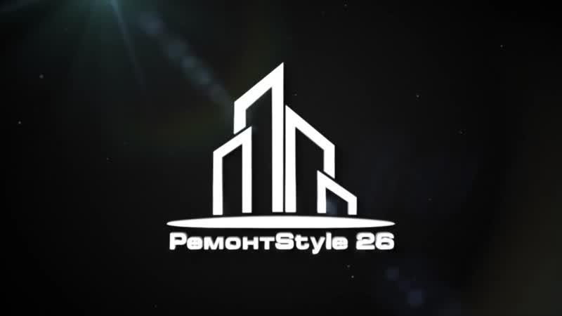 РЕМОНТ КВАРТИРЫ В СТАВРОПОЛЕ жк АРИСТОКРАТ 72 М2