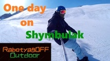 One day on Shymbulak.