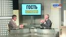Сенатор Андрей Климов о результатах встречи в Хельсинки Президентов России и США