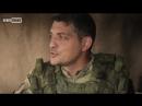 Гиви Донбасс «Сомали»