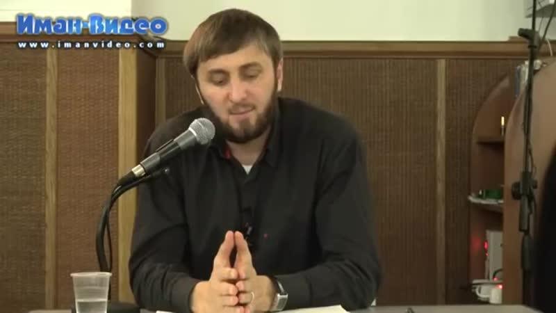 Абу Умар Саситлинский - Права супругов - права жены