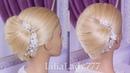 Прически Красивая и Легкая Прическа за 2 минуты Beautiful Hairstyles