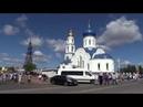 Освящение храма в честь преподобного Серафима Саровского в Дзержинске