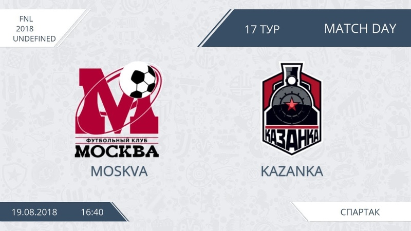AFL18 Russia FNL Day 17 Moskva Kazanka