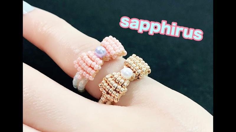 【ハンドメイド】リボンのリング✨作り方 ビーズステッチ How to make: Lovely ribbon ring