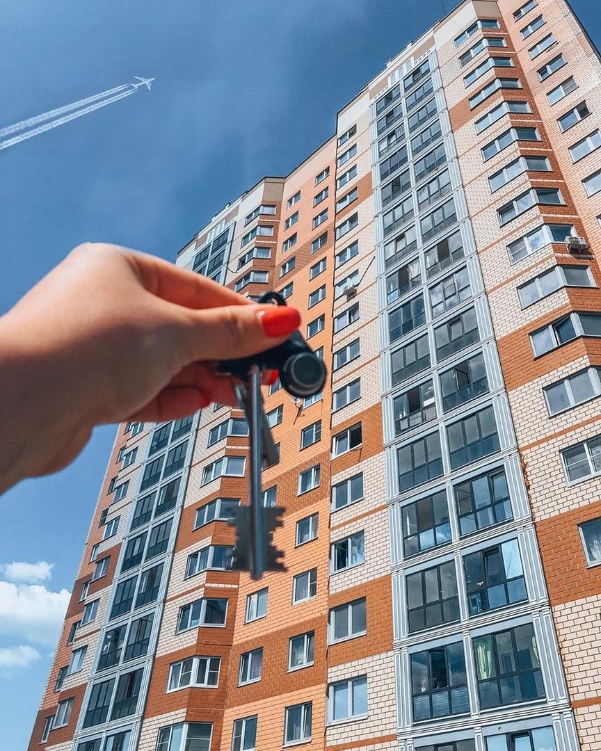 Руслана Мишина купила квартиру в Москве