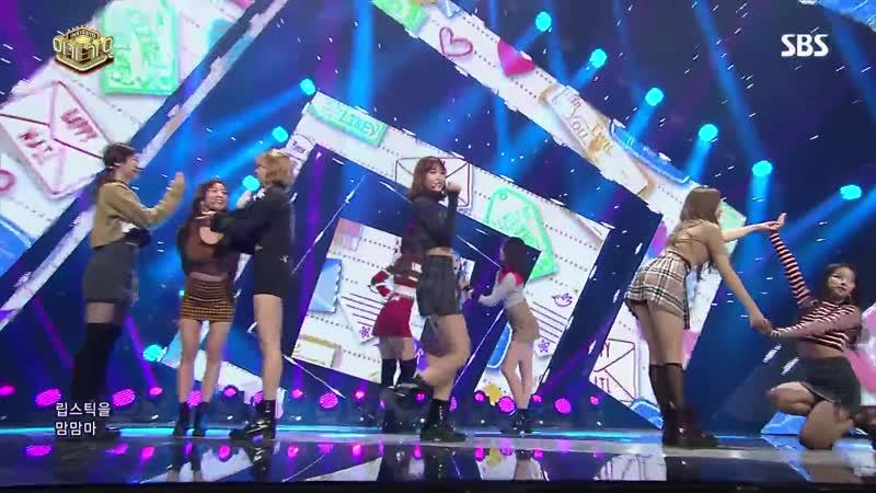 TWICE - LIKEY (Inkigayo 20171126)