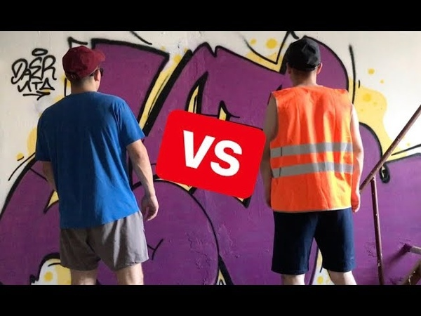 Graffiti battle | граффити батл