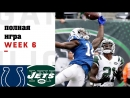NFL-2018-10-14 IND vs NYJ /week 6
