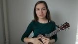 UKUVERSE: Dua Lipa - IDGAF (Ukulele cover + tutorial)