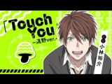 Yarichin Bitch Club ver. Toono「ヤリチン☆ビッチ部」主題歌「Touch You~遠野ver.~」試聴PV
