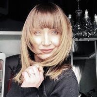 Елена Харламова-Прохорова