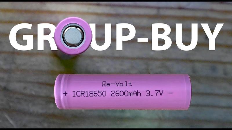 18650 Group BUY - DiY PCB Powerwal Project