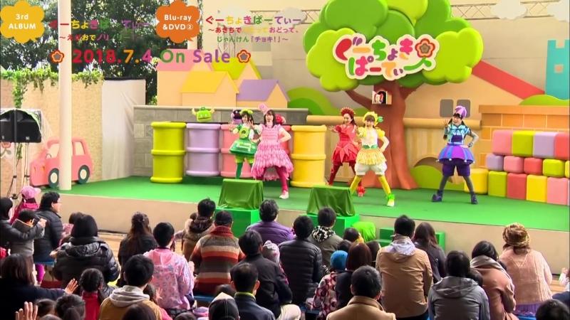 MomocloChan Z - Ikuze! Kaitou Shoujo - Gu Choki Party -Akichi De Utatte Odotte. Janken [Сhoki!]