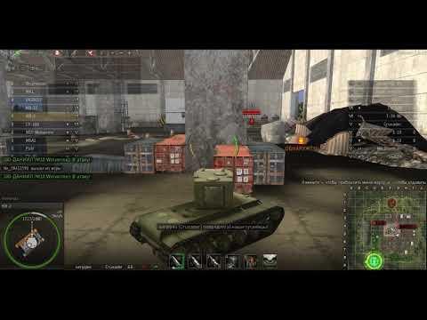 ИГРАЕМ НА ББ,ОФ без БПС Убил 6 танков на ББ .ВЗЯЛ ВОИНА на КВ-2