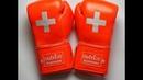 Nutriair Immune Защитите свое здоровье