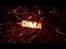 Интро с именем Дима.mp4