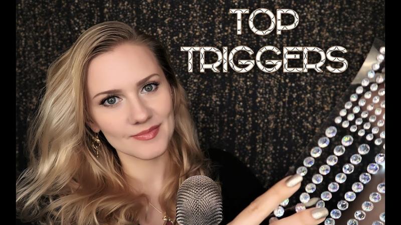 Top Triggers 🎆 ASMR