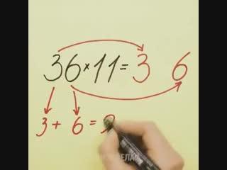 Полезные хаки из математики, которые пригодятся школьникам, а также их родителям 👌🏻