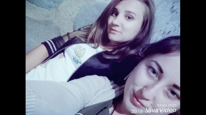 Моя любовь к тебе бесценна❤❤