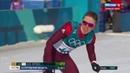 В пятерке лучших Денис Спицов завершил участие в лыжных гонках этапа Кубка мира