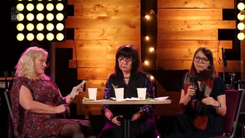 Семинар для женщин. Нина Ряховская, Яна Дириенко, Лариса Шатрова 20.10.2018