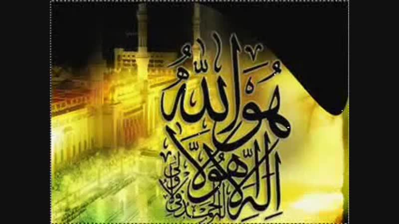 Основы Ислама-таухид-Единобожие 3