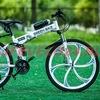 Велосипеды Москва