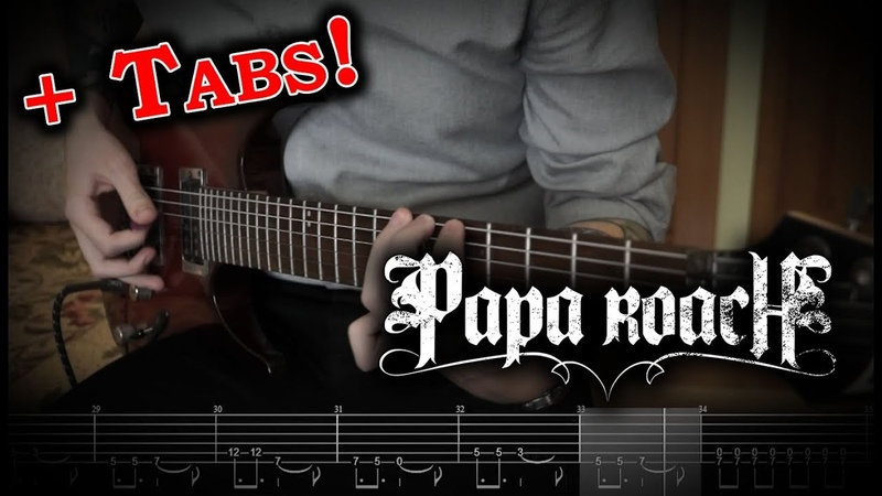 Papa Roach - Who Do You Trust? (Guitar Cover w/Tabs)