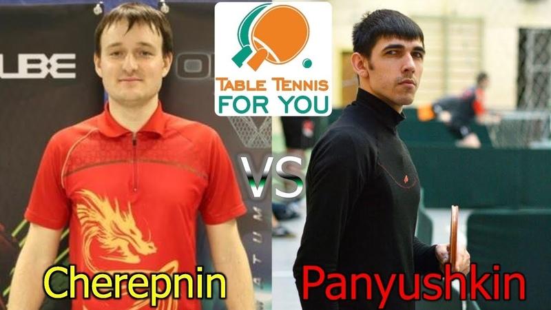Черепнин Максим - Панюшкин Андрей Cherepnin Maksim - Panyushkin Andrey