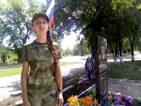 Богданка дочь полка Призрак принесла цветы Алексею Мозговому