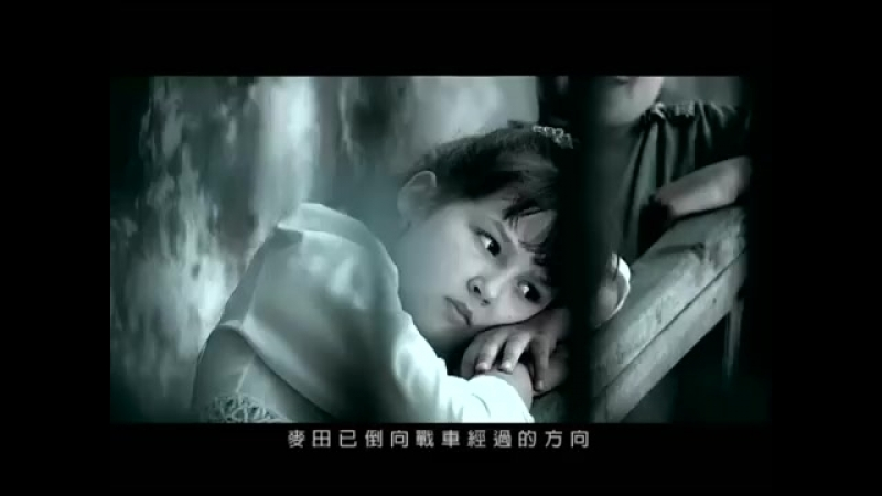 Jay Chou 周杰倫【止戰之殤 Wounds of War】- Official Music Video