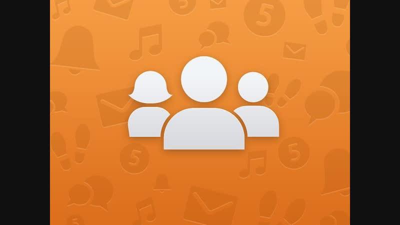 Как создать шоуппу в одноклассниках и пригласить подписчиков!