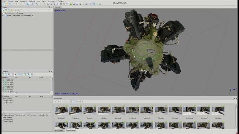 3D модель двигателя М11. ru.wikipedia.org/wiki/%D0%9C-11_(%D0%B4%D0%B2%D0%B8%D0%B3%D0%B0%D1%82%D0%B5%D0%BB%D1%8C)