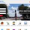 Сайт объявлений Оренбурга