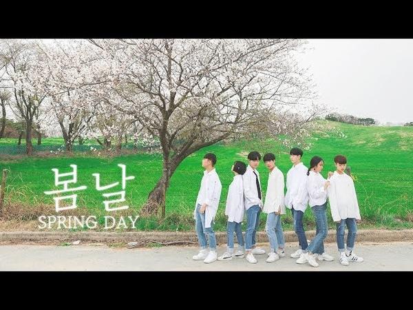 [AB 벚꽃특집] 방탄소년단 BTS - 봄날 SPRING DAY | 커버댄스 DANCE COVER [AB Project]