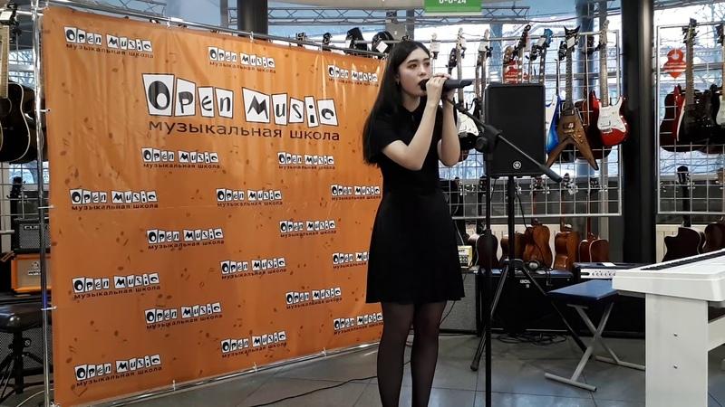 Цай Юлия - Обещание, из реп. Jamala. Ученица Open Music