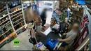 Nur Stunden vor angeblicher Vergiftung in Amesbury: Vermeintliches Opfer kauft vergnügt Alkohol
