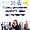 Непрерывное образование в России и за рубежом