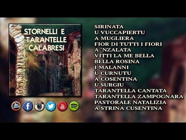 Stornelli e tarantelle Calabresi FULL ALBUM
