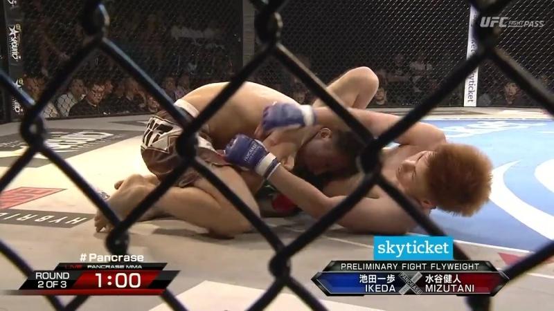 Kazuho Ikeda vs. Kento Mizutani (Pancrase 298 - Araujo vs. Fujino)