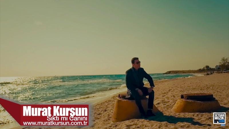 Sıktımı Canını ♫ Murat Kurşun ♫ Muzik Video ( Official )