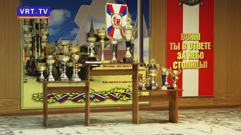 Служу России! 606 Гвардейский зенитный ракетный Краснознаменный полк отпраздновал свое 90-летие.