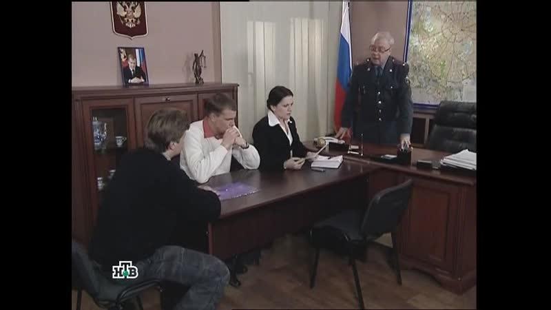 Возвращение Мухтара -2. 5 сезон 92 серия