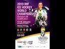 Game 4 2019 IIHF Ice Hockey Women's World Champs Division IIB Qualification