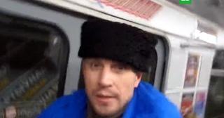 В минском метро напали на «пророссийского казака»