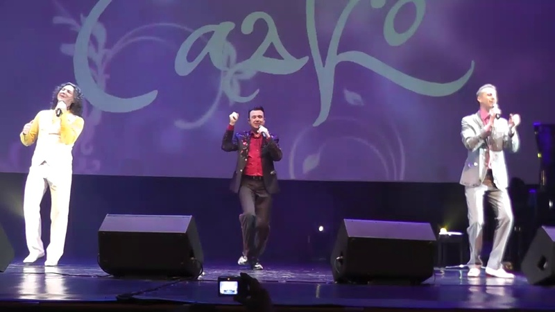 Концерт группа САДКО Минск март 2018